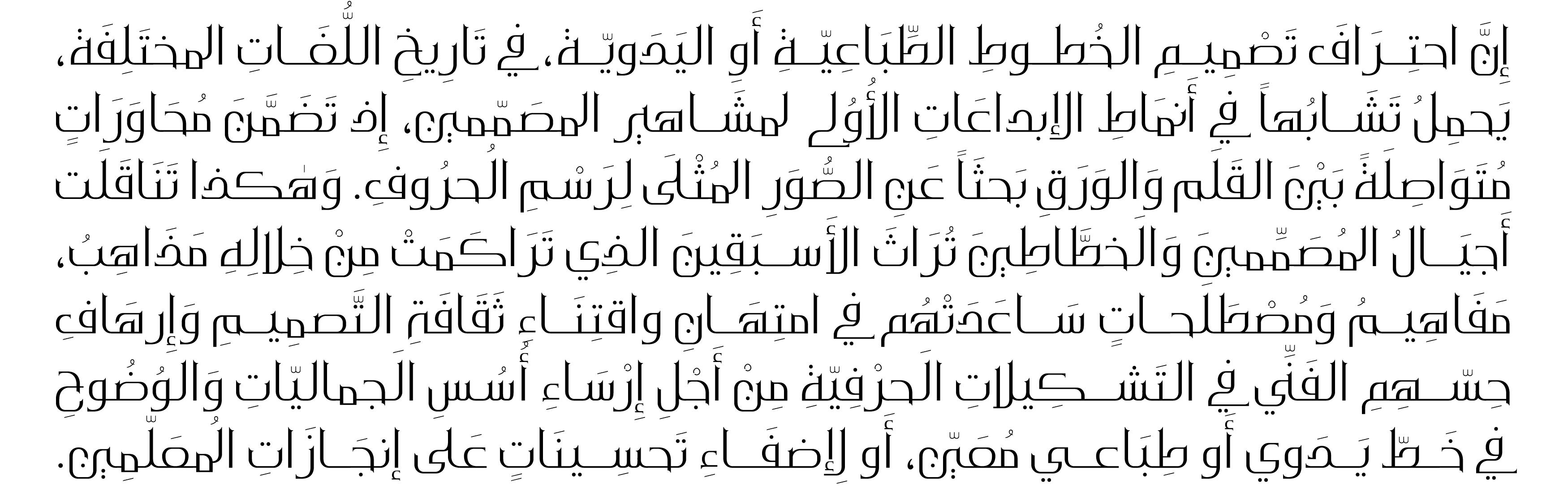 Alwadi-Grand Thin
